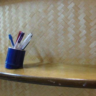 bambusflechtmatte5.jpg